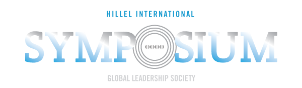 Hillel International Symposium logo