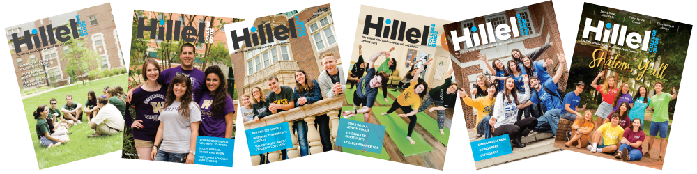Hillel College Guide Magazine covers